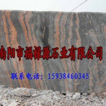 洛阳买晚霞红风景石到 河南南阳福禄源石业有限公司