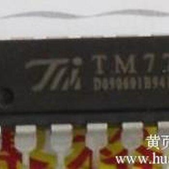 有源器件 专用集成电路 tm7705天微原厂 免费发布专用集成电路信息