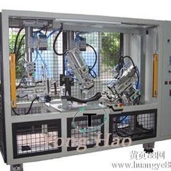 汽车油箱打孔焊接设备高清图片