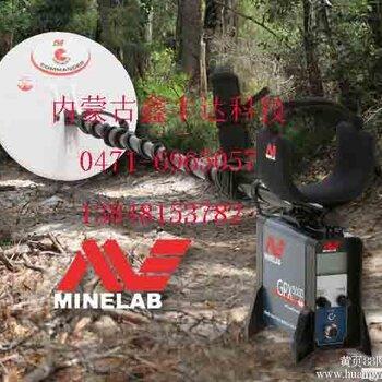 供应内蒙古呼和浩特地下金属探测器和地下黄金探测器