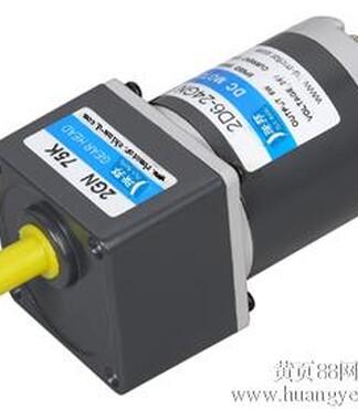 长沙直流电机,长沙24V直流马达,长沙36V直流电机 -直流电机图片
