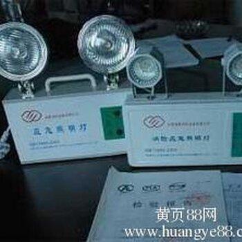 所有灯具内部复杂的电子电路被省掉了,应急照明灯具与普通的灯具无异