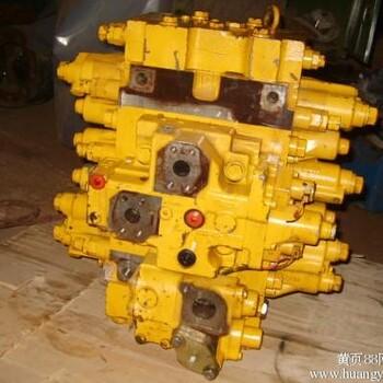 【挖掘机分配阀价格_供应小松挖掘机分配阀_挖掘机分配阀图片】-黄