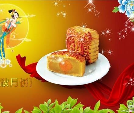 【月饼厂家最大公司,香港美心月饼,荣华月饼,安琪月饼,员工月饼