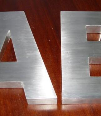 专业精品不锈钢字制作升恒标识 -不锈钢字