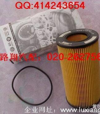 奥迪A8机油滤芯,空气滤芯,冷凝器,火花塞等原厂汽车配件 -奥迪A8高清图片