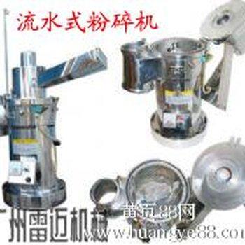 产品参数       型号:fs-6d       功率:2200w       电压:220v