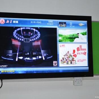 【深圳超薄苹果款广告机报价_32寸超薄苹果款广告机,32寸竖屏液晶