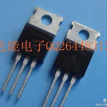 求购有源器件 求购专用集成电路 创达能电子广州现金回收mt6252a,.