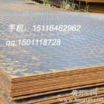 花纹钢板压花菱形花纹板扁豆型防滑板,125米.15米均可