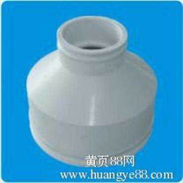 【PVC排水管件_pvc排水管件价格|图片】-黄页88网
