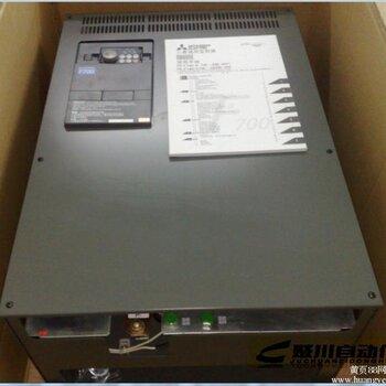 三菱plc|fx3u-64mres-a|三菱变频器|fr-f740-75k-cht