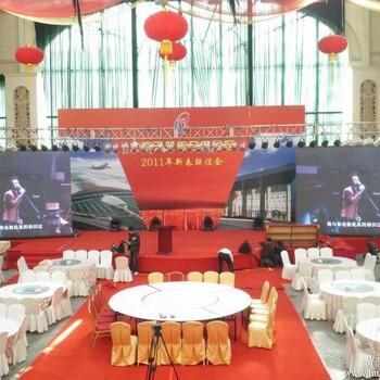 【北京年会场地布置报价_北京年会庆典场地布置 年会舞台音响租赁 音