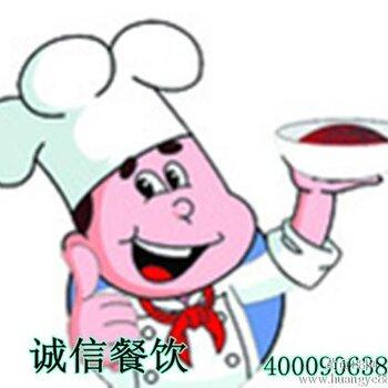 重庆酸辣粉培训深圳酸辣粉技术