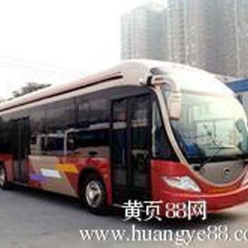 台州到北京长途客车